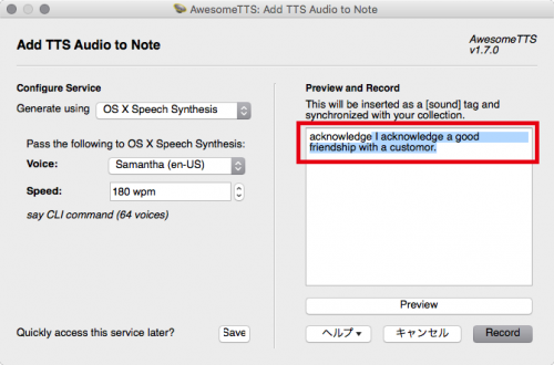 1-11.Add-TTS-Audio-settings-another