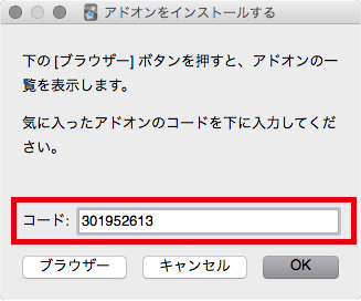 1-5.anki-add-on-install