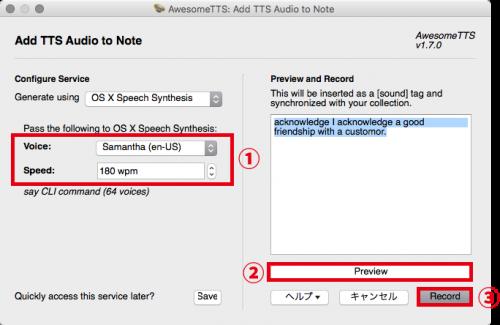 1-9.Add-TTS-Audio-settings-number