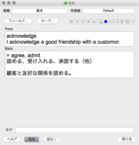 10.anki-sample-write