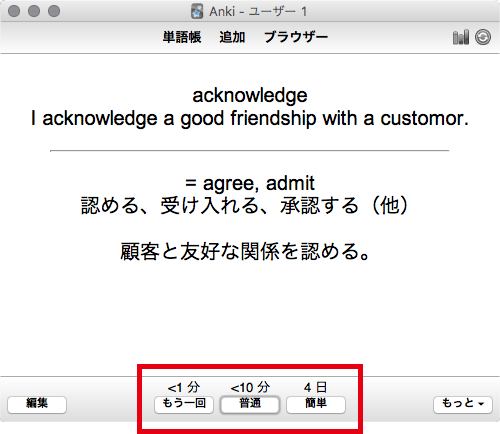 13.anki-exercise-click
