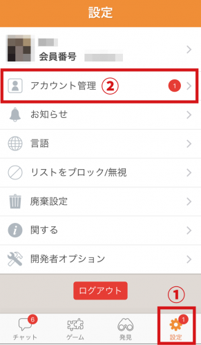 10.hellopal-english-chat-application