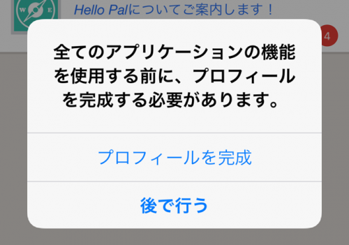 5.hellopal-english-chat-application