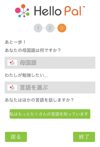 8.hellopal-english-chat-application