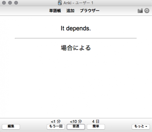13.anki-reversed-display