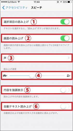 reading-setting-4