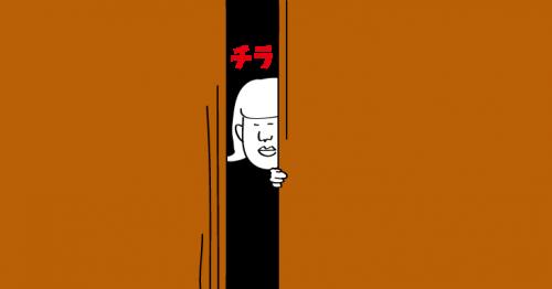 11.iknow-sukima