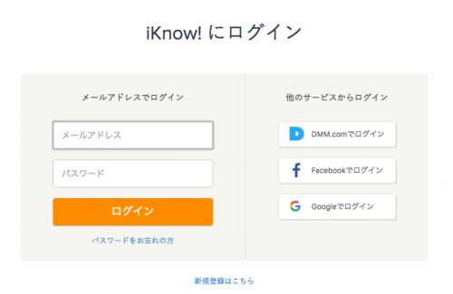 iknow-web-02