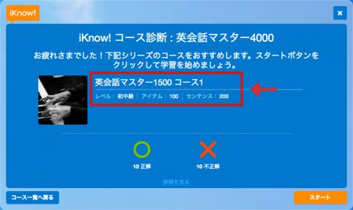 iknow-web-05