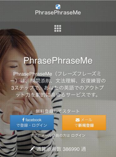 phrasephraseme-8