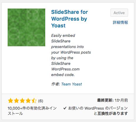 slideshare-a
